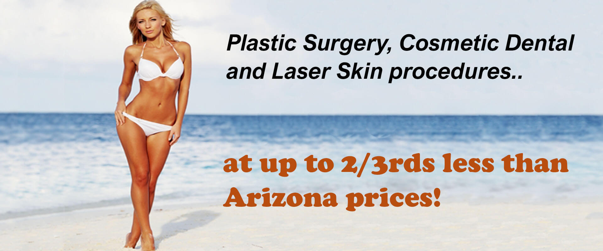 banner-arizona-procedures